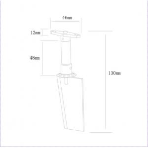 FSR-V Rudder W/ Rudder Mount