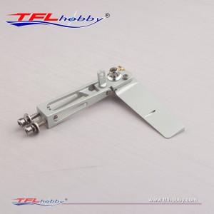 Aluminum Rudder 62mm