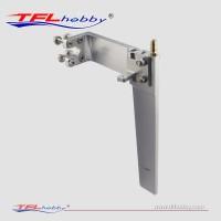 7075 Aluminum Rudder 135mm